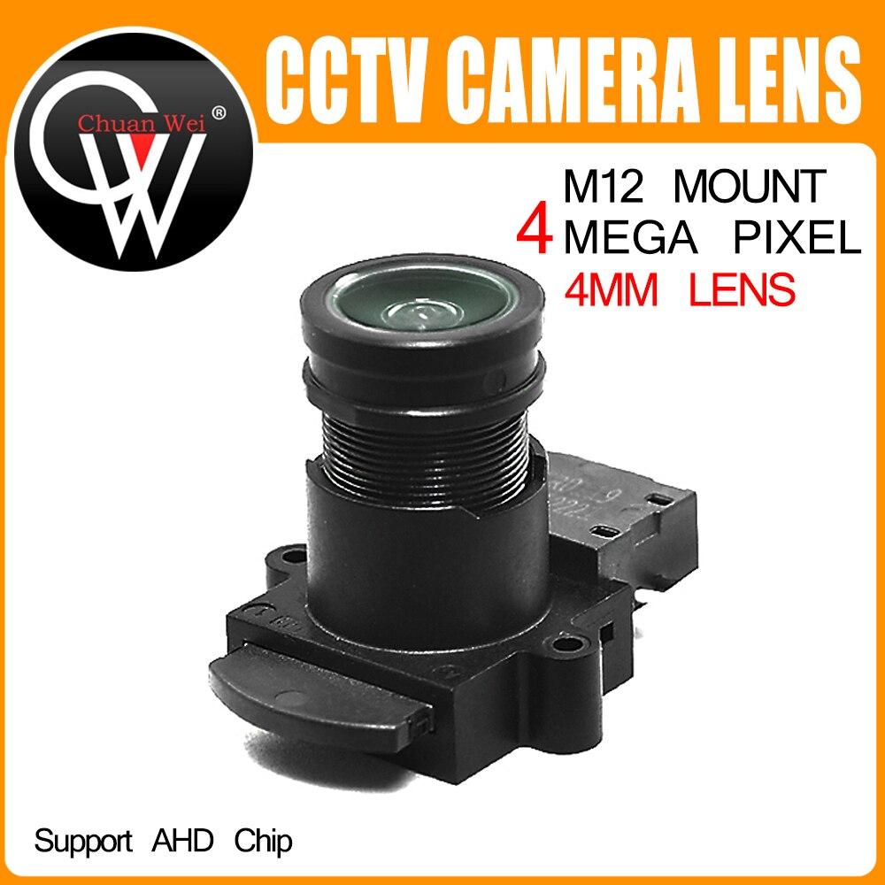 4MP 4mm Lens +IR CUT M12 93.7 Degree F1.0 M12 CCTV Lens For 720P/1080P CCTV IP Camera
