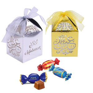 Image 2 - 20 adet mutlu EID Mubarak DIY lazer kesim içi boş şeker hediye kutuları ramazan süslemeleri İslam Eid Mubarak parti dekorasyon