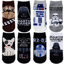 Star Wars Darth Vader Chewbacca R2-D2 Cosplay Cotton Socks Adult Unisex Sock