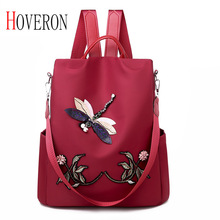 New Embroidered Backpack Large Capacity Travel Bag Fashion Woman Backpack Multifunctional Shoulder Bag Outdoor Travel Backpack the new 2016 contracted fashion travel bag backpack gift bag business backpack