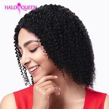 HALOQUEEN Mongolian Kinky Curly Wigs For Women 130% Density