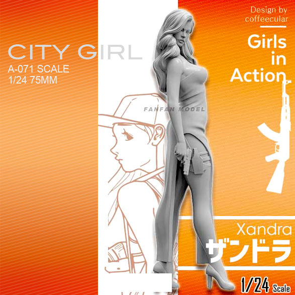 1/24 (75mm) Resin Kits City Ladies Series Resin Soldier Self-assembled A71