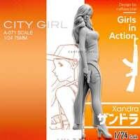 1/24 (75mm) Kits de resina City Ladies series resina soldado auto-ensamblado A71