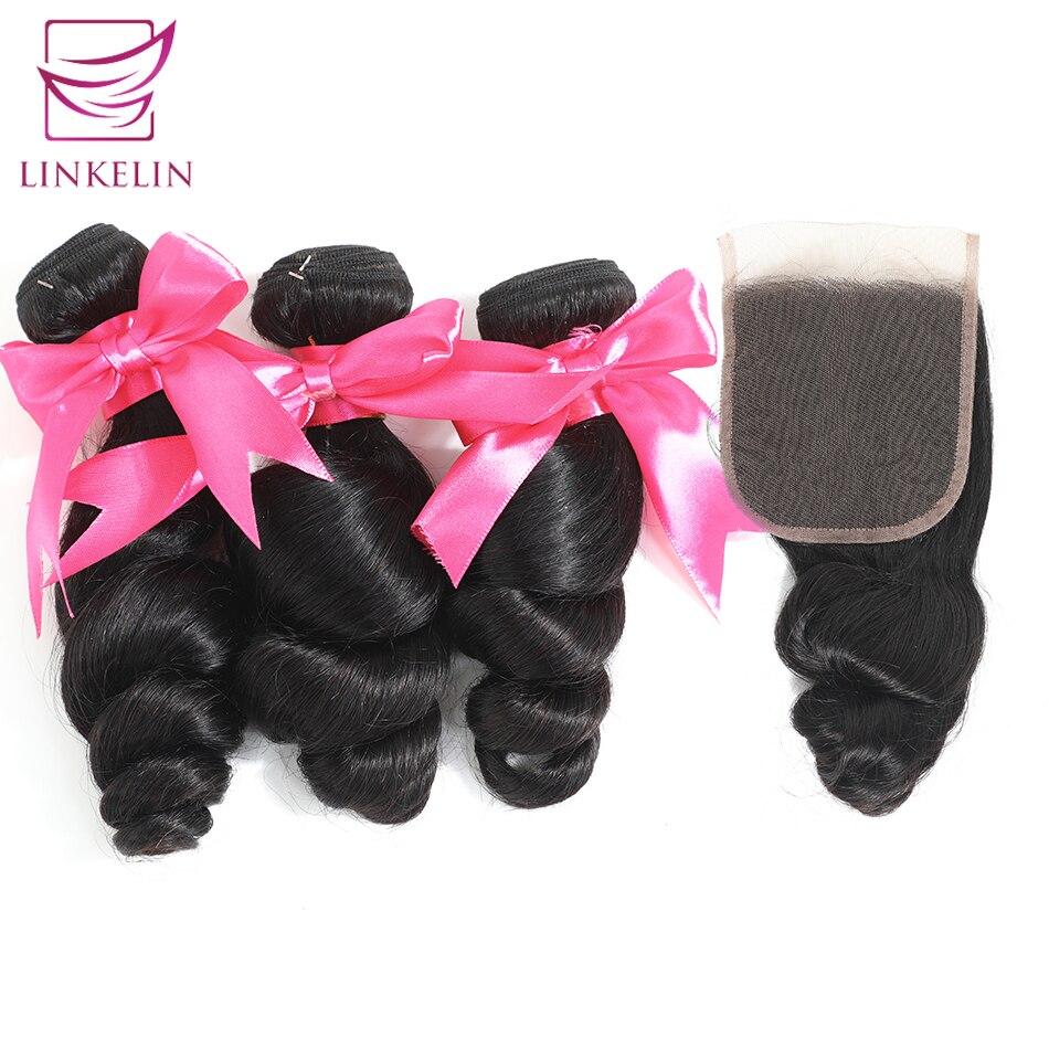 LINKELIN HAIR Brazilian Loose Wave Bundles With Closure 100% Remy Human Hair Bundles With Closure 3 Bundles Hair With Closure