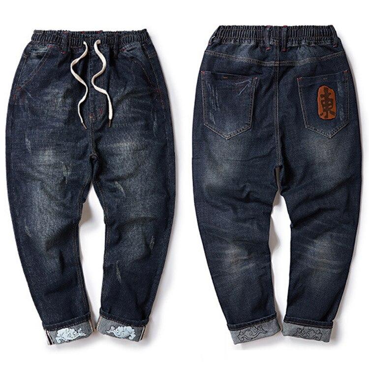 Autumn Winter Big Size Jeans M-8xl Plus Men Jeans Chinese Style Pants Cotton Male Military Man Long Trousers Loose Pants 150 Kg