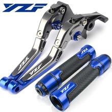 For YAMAHA FZ1 YZFR6 YZFR1 YZF-R1 YZF R1 YZF-R125 YZF-R25 Motorcycle Extendable Brake