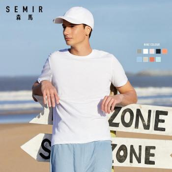 SEMIR summer Short sleeve T shirts men 2020 simple o neck stretch solid new top clothing casual tshirt man streetwear xs-2xl