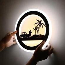 Современный акриловый светодиодный настенный светильник современное
