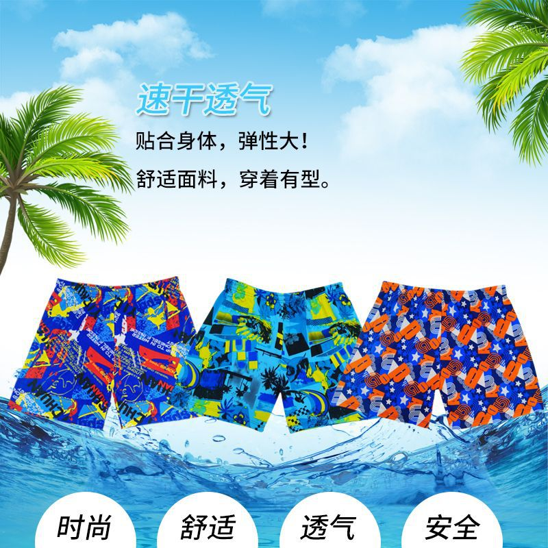 Swimming Trunks Men's Adult Boxer Ultra-stretch Printed Quick-Dry Beach Shorts Plus-sized Swimming Trunks MEN'S Shorts
