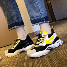 2019 Womens Chunky Sneakers Fashion Women Platform Shoes Lace Up Vulcanize Wedges INS Female Trainers Dad