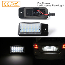 2pcs Led License Number Plate Light Lamps For Nissan X Trail T32 NV1500 NV2500 NV3500 Murano Altima Maxima Rogue Pathfinder
