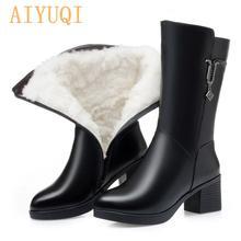Женские ботинки из натуральной кожи; Сезон Зима; Новинка 2021