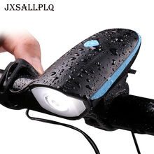 Waterproof Bicycle Light USB Rechargeable Mountain Bike Headlights 1200mAh Strong Flashlight Accessorie