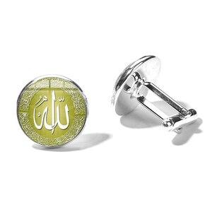 Image 4 - מוסלמי אללה סמל חפתים 2019 דת האיסלאם אללה אמנות מודפס זכוכית כיפת באיכות גבוהה חפתים חליפת חולצת כפתורים