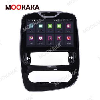 Autorradio con GPS para coche, reproductor de Audio para coche, Android 2016, 2018