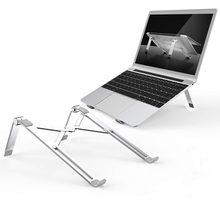 Регулируемая алюминиевая подставка для ноутбука быстрая Складная