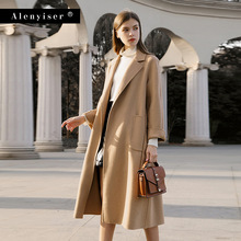 Women's coat double-sided wool coat women winter 2020 long woolen coat loose fashion woolen coat red coat plus long coat women coat ardatex