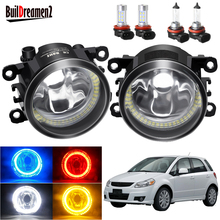 Angel Eye Fog Light Assembly For Suzuki SX4 (EY, GY) 2006 2014 Car Front Bumper Fog Lamp with Halo Ring Daytime Running Light