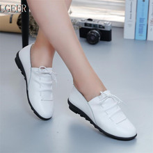 Shoes casual fashion designer with white shoes all-match children are peas womens