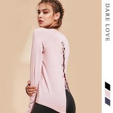 New Women Temperament Slim Long Sleeve Yoga Clothing Back Sports Jacket Sweaty Fitness Clothes