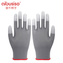 AIBUSISO 2 pairs  Antistatic Gloves Anti Static ESD Electronic Working Gloves PU Palm Coated Finger Anti-skid for Finger A3004