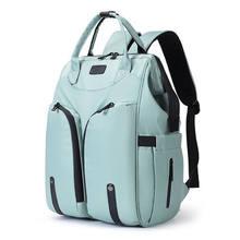 新オックスフォード女性バックパック多機能女性防水ショルダーバック大容量ママバッグおむつ替えおむつバッグ