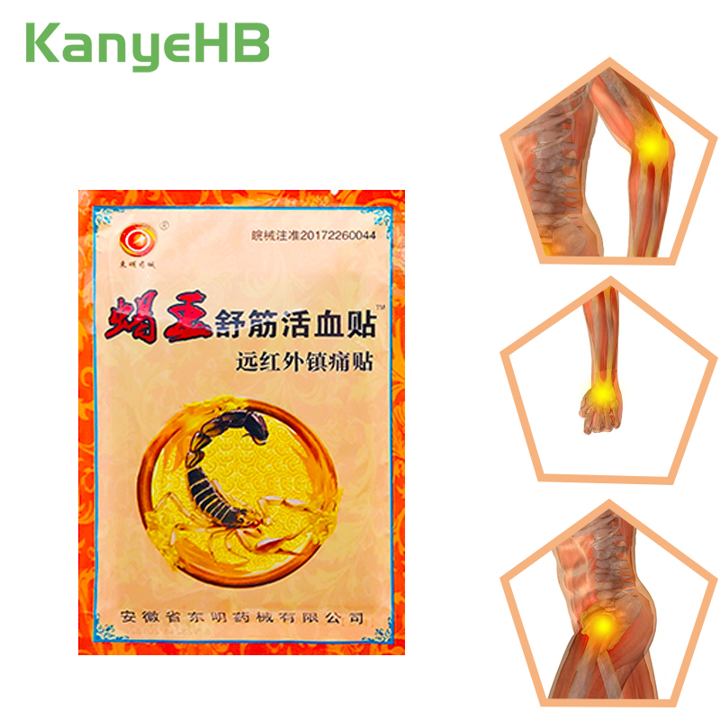 8pcs Pain Relief Patches Neck Back Muscle Pain Relaxation Killer Chinese Traditional Herbal Medical Plaster  H036