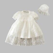 HAPPYPLUS kar beyaz/fildişi bebek kız vaftiz elbise seti nakış vaftiz kıyafetleri resmi bebek doğum günü 1 yıl