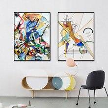 Avrupa ünlü ressam soyut resim tuval boyama posteri ve baskı duvar, oturma odası ev dekorasyon