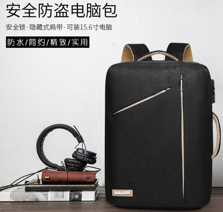 JS518J-Business computer bag multi-functional Backpack NEW anti-theft backpack for men and women