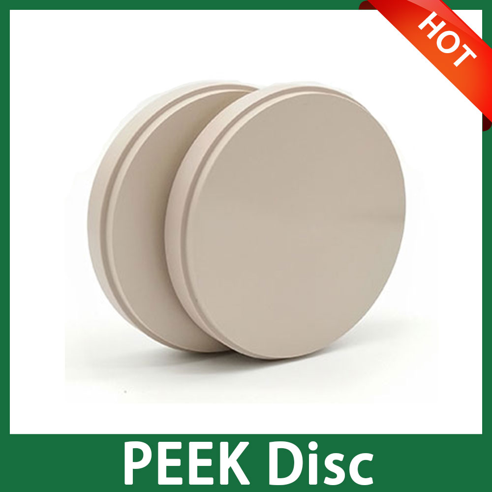 Dental PEEK Disc Natural Color For Laboratory Open CADCAM System