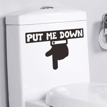 Put me down Door naklejki ścienne Home naklejki dekoracyjne naklejki ścienne do łazienki naklejki naklejka na toaletę tanie i dobre opinie Jednoczęściowy pakiet Płaska naklejka ścienna Nowoczesne For Wall Na szkło lub do łazienki PATTERN ZYVA-339-NN Z tworzywa sztucznego
