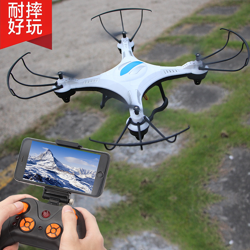 Q8 Set High Unmanned Aerial Vehicle Toy Remote Control 2.4G Quadcopter Six-Axis Gyroscope Beginner Airplane