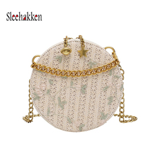 Woven Rattan Bag Round Straw Shoulder Small Beach Handbag Ladies Summer Chain Bags Bohemia Messenger Crossbody