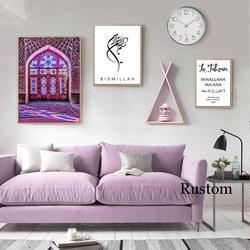 Modern İslam boyama tuval resmi ev mor arapça kaligrafi duvar sanatı posterler ve baskılar oturma odası çerçevesiz