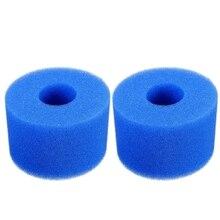 для Intex Pure Spa многоразовые моющиеся пена горячая ванна фильтр картридж S1 тип
