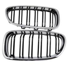 Серебристый + черный двойной плавник Передняя решетка гриль капот для BMW F10 F11 5 2010-2015