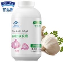 Чистое натуральное растительное масло чеснока, экстракт мягких капсул, для антивозрастного лечения, для повышения устойчивости, 200 шт