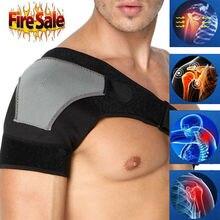 Фиксатор плеча ротатор манжета облегчение боли поддержка регулируемый пояс рукав для мужчин и женщин унисекс гетры для рук Поддержка плеч бандаж