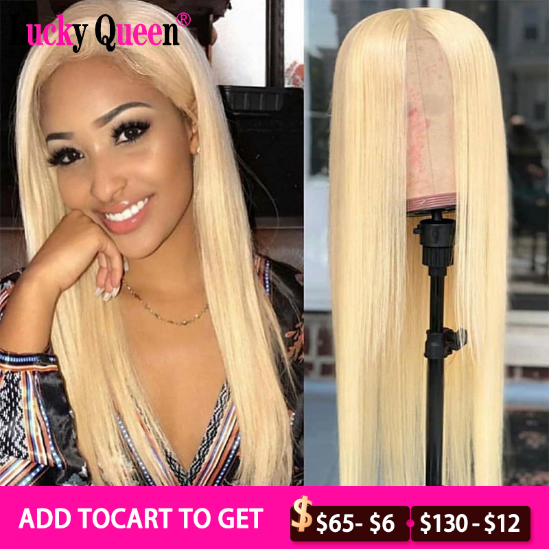 613 Blonde Full Lace Front Wig For Black Women Brazilian Remy Hair 150% Full Lace Human Hair Wigs Lucky Queen Hair 30Inch Wig