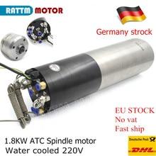 1.8 кВт 6.6 в УВД мотор шпинделя постоянной мощности ISO20 водяным охлаждением шпинделя для ЧПУ