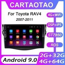 4G + 64G 9 2DIN Android 9.0 เครื่องเล่นดีวีดีรถยนต์สำหรับ Toyota RAV4 RAV 4 2007 2008 2009 2010 2011 วิทยุนำทาง GPS WiFi Player