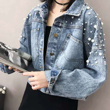 Korean Fashion Beaded Jeans Jacket Women 2020 Spring Autumn Short Blue Denim Jackets Girl's Vintage Causal Outwear Overcoat(China)