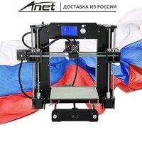 Дополнительные сопло 3D Принтер Комплект Новый prusa i3 reprap Anet A6 A8/sd-карта PLA пластик в подарок/в Москву