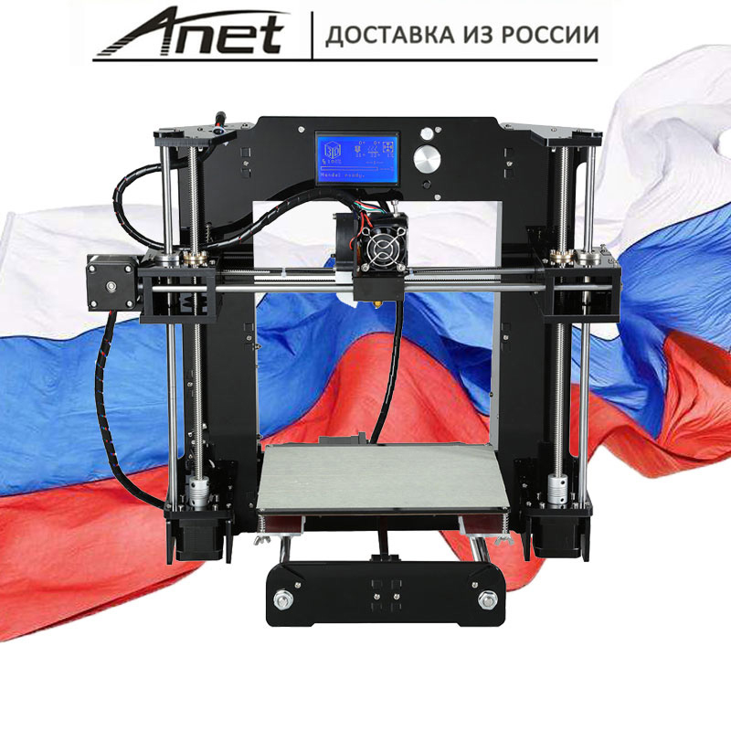 Additional Soplo Nozzle 3D Printer Kit New Prusa I3 Reprap Anet A6 A8/SD Card PLA Plastic As Gifts/ Moscow
