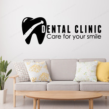 dental clinic care for your smile quote wall sticker vinyl decal dentist  decor JH272