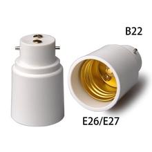 Универсальный адаптер B22 к E27 винтовой патрон лампы светодиодный галогенный светильник адаптер конвертера CE RoHS