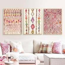 Марокканский коврик розовые холщовые постеры и принты эклектический