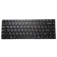 Computador portátil us ru teclado para prestigio para smartbook 141s psb141s psb141s01cfh_bb psb141s01cfh_bb psb141s01cfh_dg inglês rússia