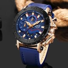 2020 ליגע כחול שעון יוקרה מותג גברים אנלוגי עור ספורט שעונים Mens צבא צבאי שעון תאריך קוורץ שעון Relogio Masculino